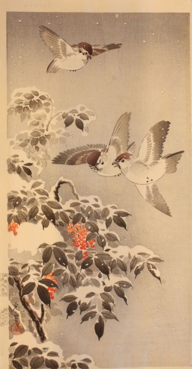 Japanese Paintings of Animals Japanese Paintings of